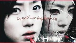 White Mirror Image